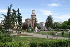 公园在普洛耶什蒂市 免版税库存照片