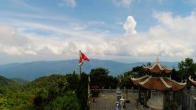 公园在越南 库存照片