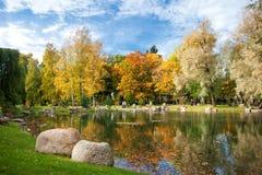 公园在10月 免版税库存图片