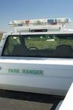 公园管理员 库存图片