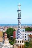 公园Guell在巴塞罗那,卡塔龙尼亚,西班牙 库存图片