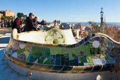 公园Guell在巴塞罗那,西班牙 库存图片