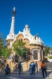 公园Guell在巴塞罗那 免版税库存照片