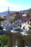 公园Guell大阳台,巴塞罗那 免版税库存图片