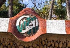 公园Guell特写镜头的标志 公园Guell是著名公园是由安东尼Gaudi设计的并且在岁月被修造了1900年到1914年 免版税库存图片
