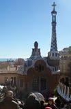公园Guell看法在巴塞罗那 免版税库存图片