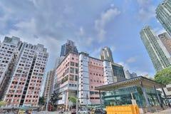 公寓在香港在坚尼地城 库存照片