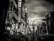 公寓结构大厦大厦具体玻璃高日本现代住宅上升钢东京塔耸立 库存照片