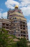 公寓waldspirale 免版税库存照片