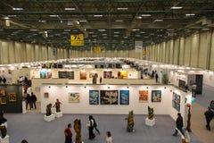 公平伊斯坦布尔的艺术 免版税库存照片