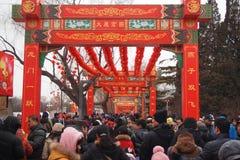 公平春节的寺庙 库存照片