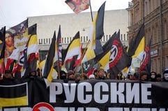 公平的竞选的集会在俄罗斯 库存图片