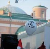 公平的竞选的集会在俄罗斯 库存照片