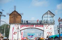 公平的Sorochinsky Mirgorod 对节日的大门 库存照片