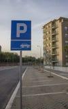 公开停车处 库存照片