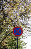 公开标志 免版税图库摄影