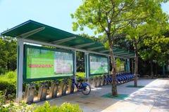公开自行车运输系统在amoy城市 免版税库存照片