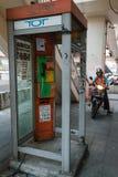 公用电话在曼谷 免版税库存照片