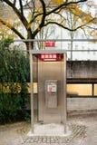 公用电话摊在德国 免版税库存照片