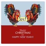 公鸡二 invitation new year 标志2017年 - 储蓄传染媒介 免版税库存照片