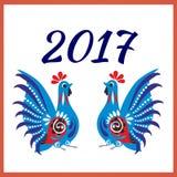 2017公鸡 免版税图库摄影