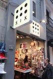 六家时尚商店 免版税图库摄影