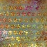 六角星形,大卫特征模式老金属背景 免版税库存图片