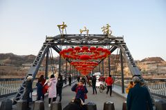 兰州中山桥梁 库存照片
