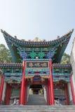 兰州,中国- 2014年9月29日:在五春天Mountai的玛尼寺庙 免版税图库摄影