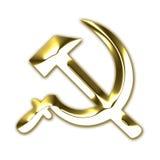 共产主义前面的符号苏联 库存照片
