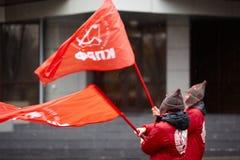 共产主义演示俄国翼果 免版税库存照片