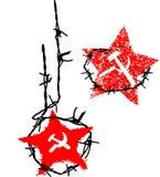 共产主义符号向量 免版税库存图片