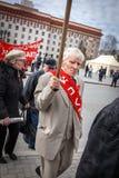 共产党在一个劳动节 免版税库存图片