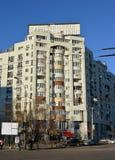 共产主义时代公寓,布加勒斯特,罗马尼亚 库存图片