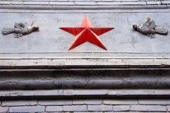 共产主义红星报 库存图片