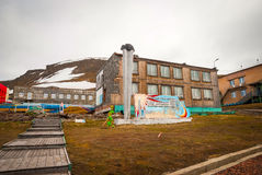 共产主义纪念品在Barentsburg,斯瓦尔巴特群岛 免版税库存照片