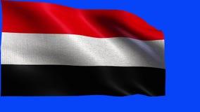 共和国也门,也门-圈的旗子 向量例证