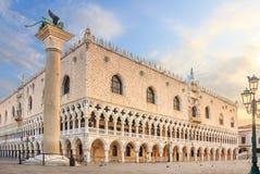 共和国总督的宫殿在圣马可广场,威尼斯,意大利 免版税图库摄影