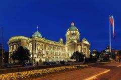 共和国的议会大厦塞尔维亚在贝尔格莱德 图库摄影