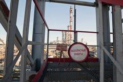 关于执行危险的气体和火的警报信号运作 库存图片