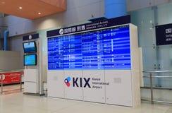 关西国际机场到来信息板大阪日本 免版税库存照片