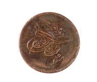 关闭一枚古老无背长椅硬币 库存照片
