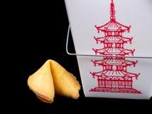 关闭中国食物去掉 库存照片