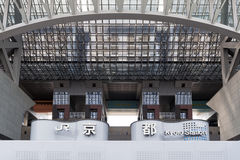 关闭京都驻地的标志,主要火车站和运输插孔在京都,日本 库存照片