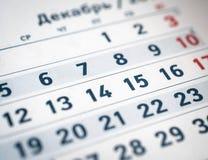 关闭企业日历十一,十二,十三翻译:月份的12月 库存图片
