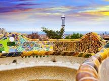 关闭公园Guell看法在巴塞罗那 库存照片