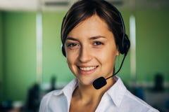 关闭妇女顾客服务工作者画象 库存图片