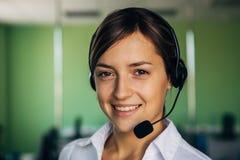 关闭妇女顾客服务工作者画象 库存照片