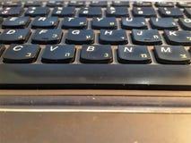 关闭有西伯来和英国信件的一个便携式计算机` s键盘在按钮 免版税库存照片