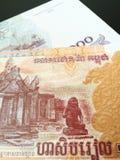 关闭柬埔寨瑞尔 库存照片